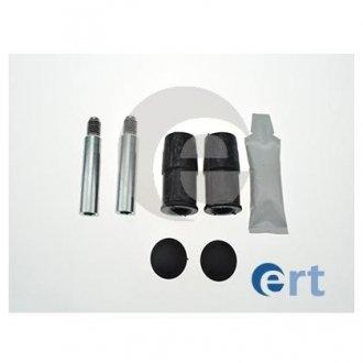 410031 ERT Комплект направляющих суппорта