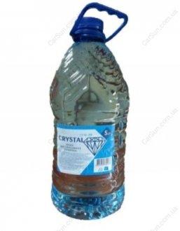 voda5l voda Вода дистиллированная 5л